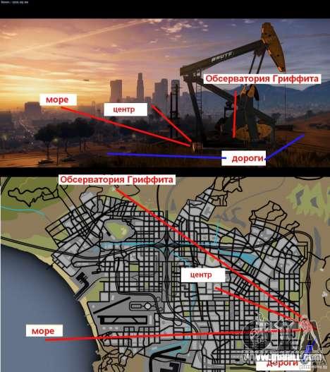 Реальная карта GTA V!