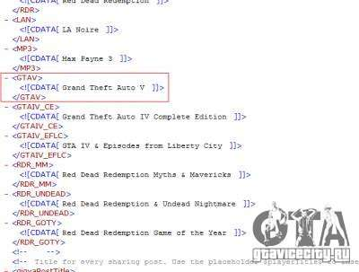 GTA 5 is already mentioned in the source files of the Rockstar Social Club