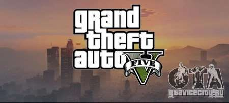 GTA 5 release in May!