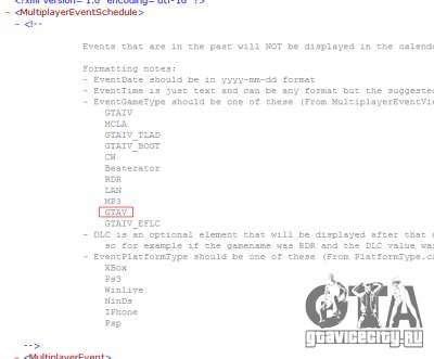 Упоминание GTA 5 уже есть в исходных файлах Rockstar Social Club