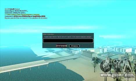 Регистрация в San Andreas Multiplayer
