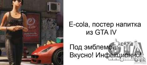 Trailer GTA 5 in details