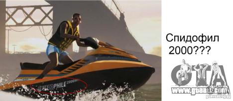 Trailer GTA 5 details