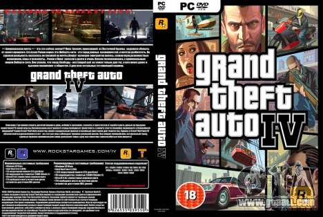 the Cover of the Russian edition of Grand Theft Auto 4