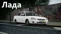 Lada for GTA 4