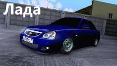 Lada for GTA San Andreas