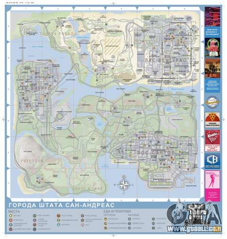 Map of GTA San Andreas in Russian