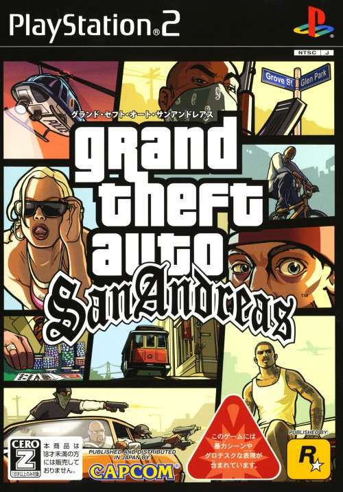 the Cover of the Japanese edition of Grand Theft Auto: San Andreas