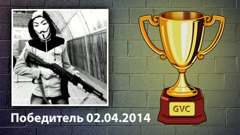 Winner from 02.04.2014