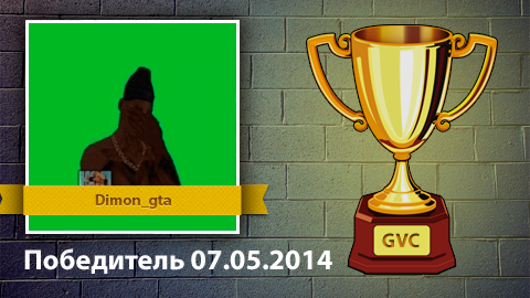 the results of the competition with 23.04 on 30.04.2014