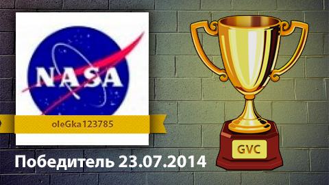 Winner of the competition as at 23.07.2014