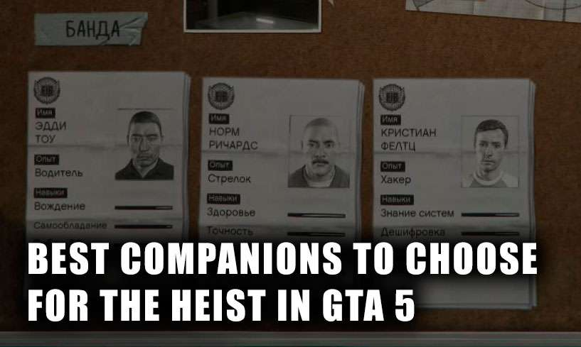 Who better to take on a Heist in GTA 5?