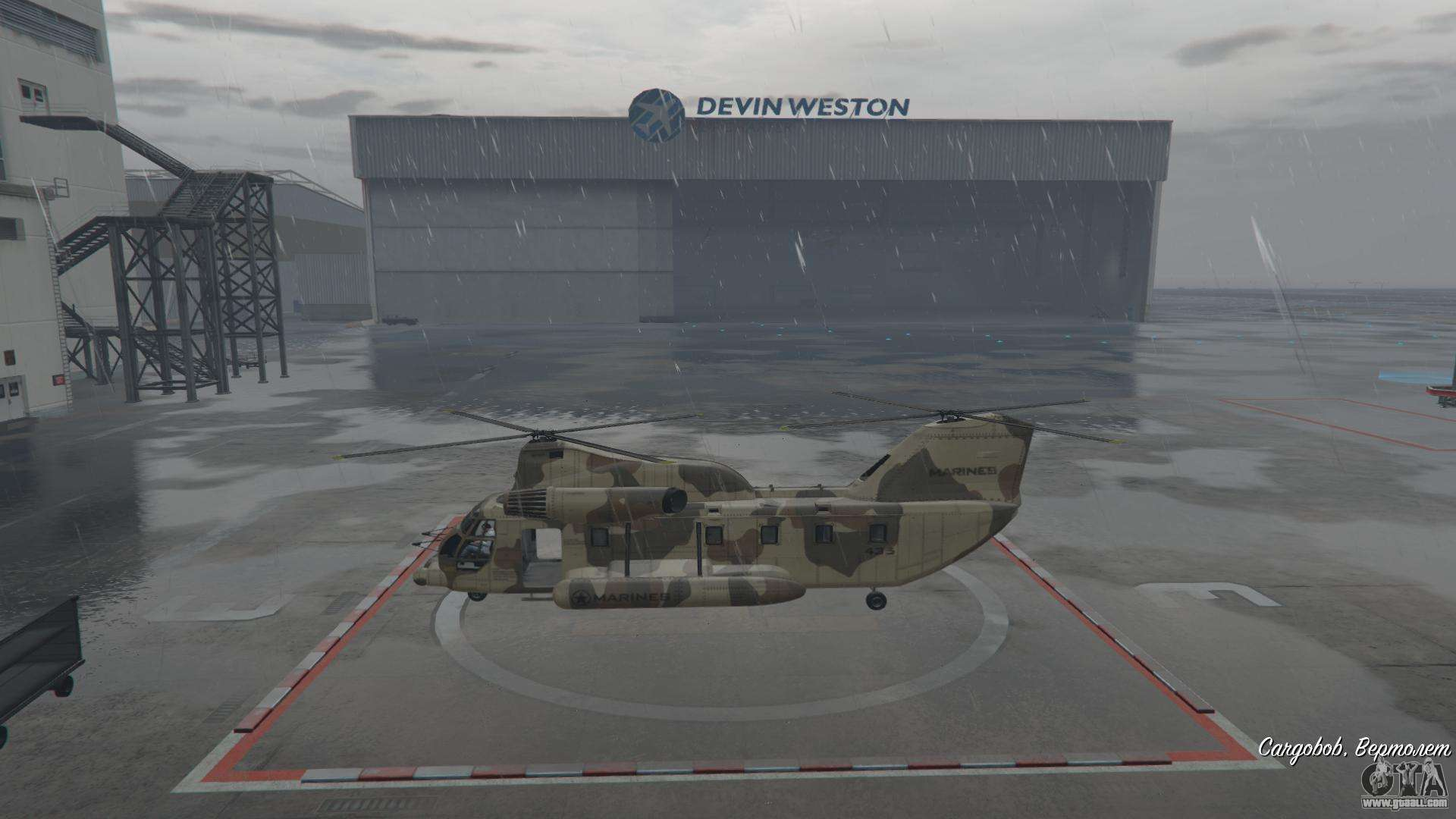 In Gta Online You Can Find A Helicopter Straight In Front Of Devin Weston  Hangar