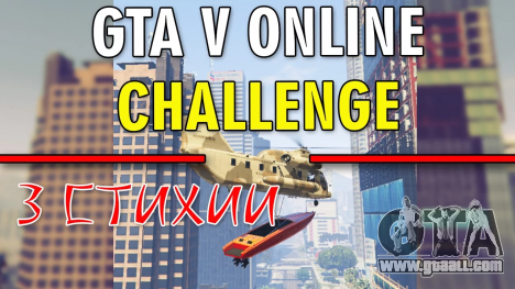 GTA 5 Challenge - 3 ELEMENTS