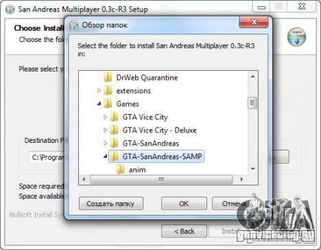 Выбор папки с GTA San Andreas