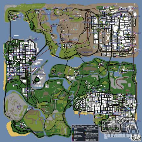 Карта оружия, брони, полицейских значков, подарков для GTA San Andreas