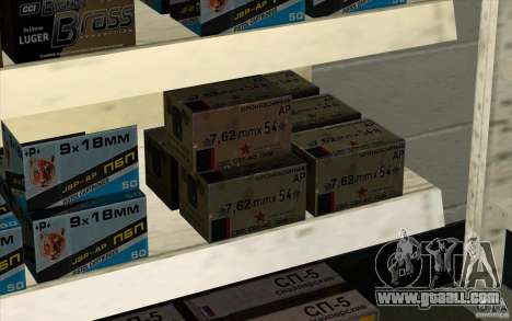 Weapon shop S. T. A. L. k. e. R for GTA San Andreas fifth screenshot