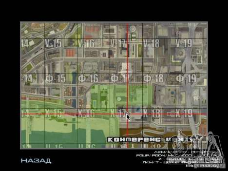 New building in LS for GTA San Andreas sixth screenshot