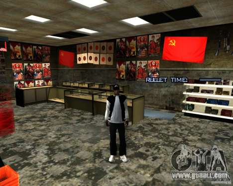 Stores The Restructuring for GTA San Andreas seventh screenshot