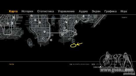Laguna Seca ( Final ) for GTA 4 second screenshot