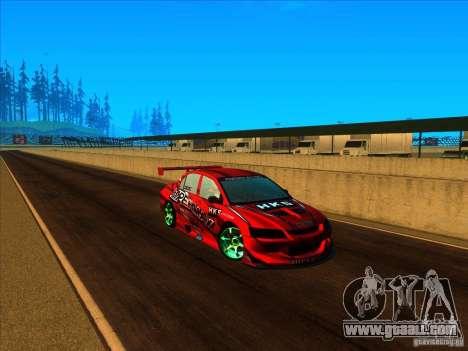 GateWay International for GTA San Andreas fifth screenshot