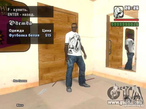 Adidas Crazy Dog T-shirt for GTA San Andreas