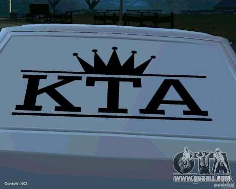 VAZ 2108 Drag for GTA San Andreas interior