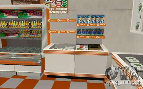 New shop Dixie for GTA San Andreas forth screenshot