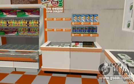 New shop Dixie for GTA San Andreas forth screenshot