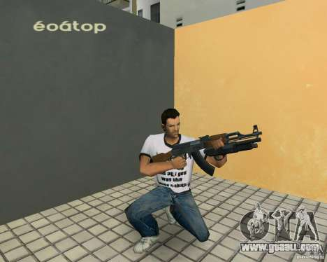 AK-47 with Underbarrel Shotgun for GTA Vice City