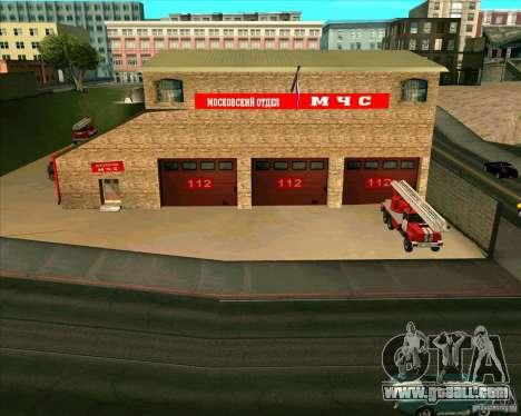 Parked vehicles v2.0 for GTA San Andreas twelth screenshot