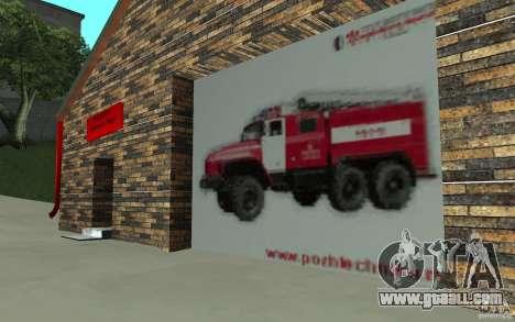 Russian fire station in San Fierro for GTA San Andreas third screenshot