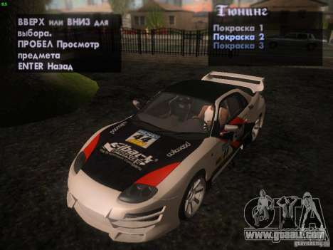 Mitsubishi FTO Tuning for GTA San Andreas side view