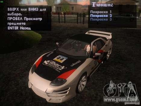 Mitsubishi FTO Tuning for GTA San Andreas side view