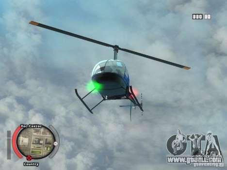 New HUD by shama123 for GTA San Andreas forth screenshot