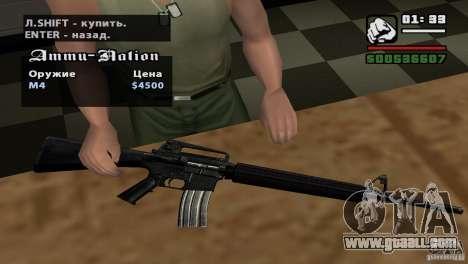 HD Assembly for GTA San Andreas ninth screenshot