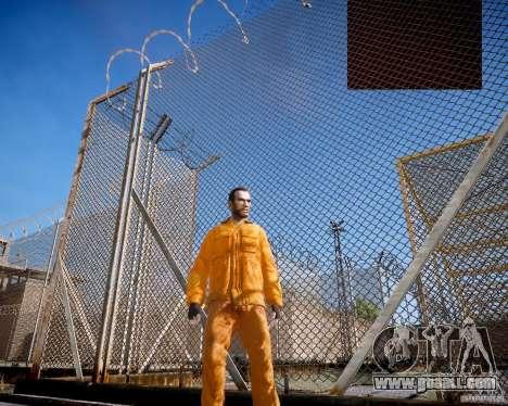 The prison Rob for GTA 4 second screenshot