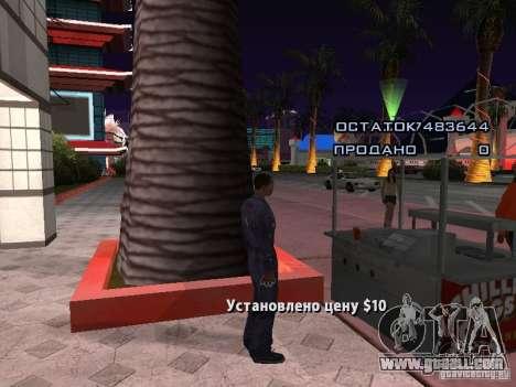 Hot Dog Seller for GTA San Andreas second screenshot