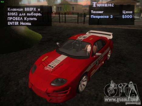 Mitsubishi FTO Tuning for GTA San Andreas inner view