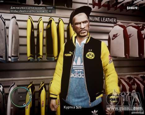 Foot Locker Shop v0.1 for GTA 4 eighth screenshot