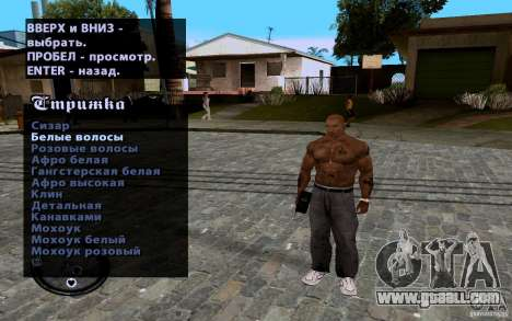 New CJ for GTA San Andreas twelth screenshot