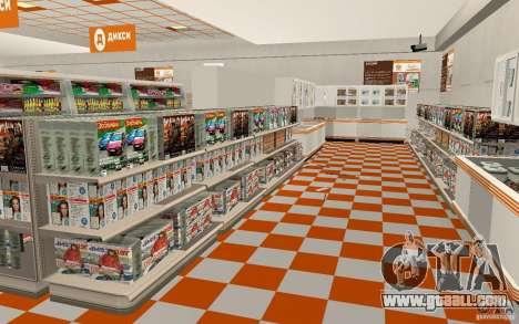 New shop Dixie for GTA San Andreas third screenshot