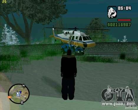 U.S.M.C. Desant for GTA San Andreas second screenshot