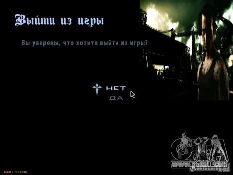 Menus and loading screens NFS Most Wanted for GTA San Andreas second screenshot