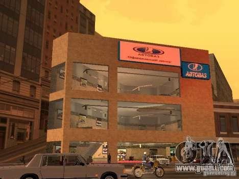 Auto VAZ for GTA San Andreas