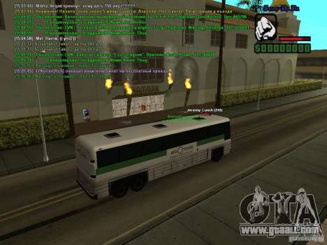 SA:MP 0.3d for GTA San Andreas eighth screenshot