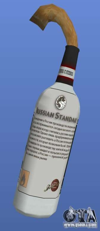 Russian Standard Vodka Molotov for GTA 4 second screenshot