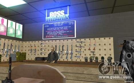Weapon shop S. T. A. L. k. e. R for GTA San Andreas third screenshot