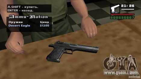 HD Assembly for GTA San Andreas forth screenshot