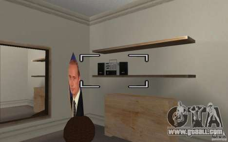 Detail of Interior for GTA San Andreas second screenshot